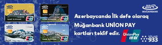 Muğanbank