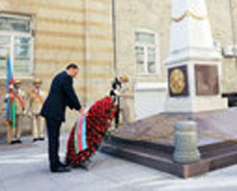 Prezident İlham Əliyev Xalq Cümhuriyyətini yad etdi