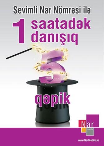 """""""5 Qəpik"""" - dən Sevimli Nar Nömrəsi"""