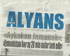 """<b>Azərbaycan mətbuatından """"incilər"""" –<font color=red> """"Polit Alyans""""</b></font>"""