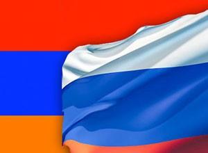 <b>Rusiya Ermənistanla müqaviləsinə dəyişiklik etdi</b>