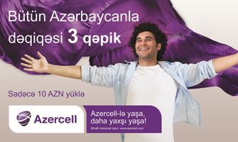 <b>Ümid yeri Azercell –<font color=red> Məqalə</b></font>