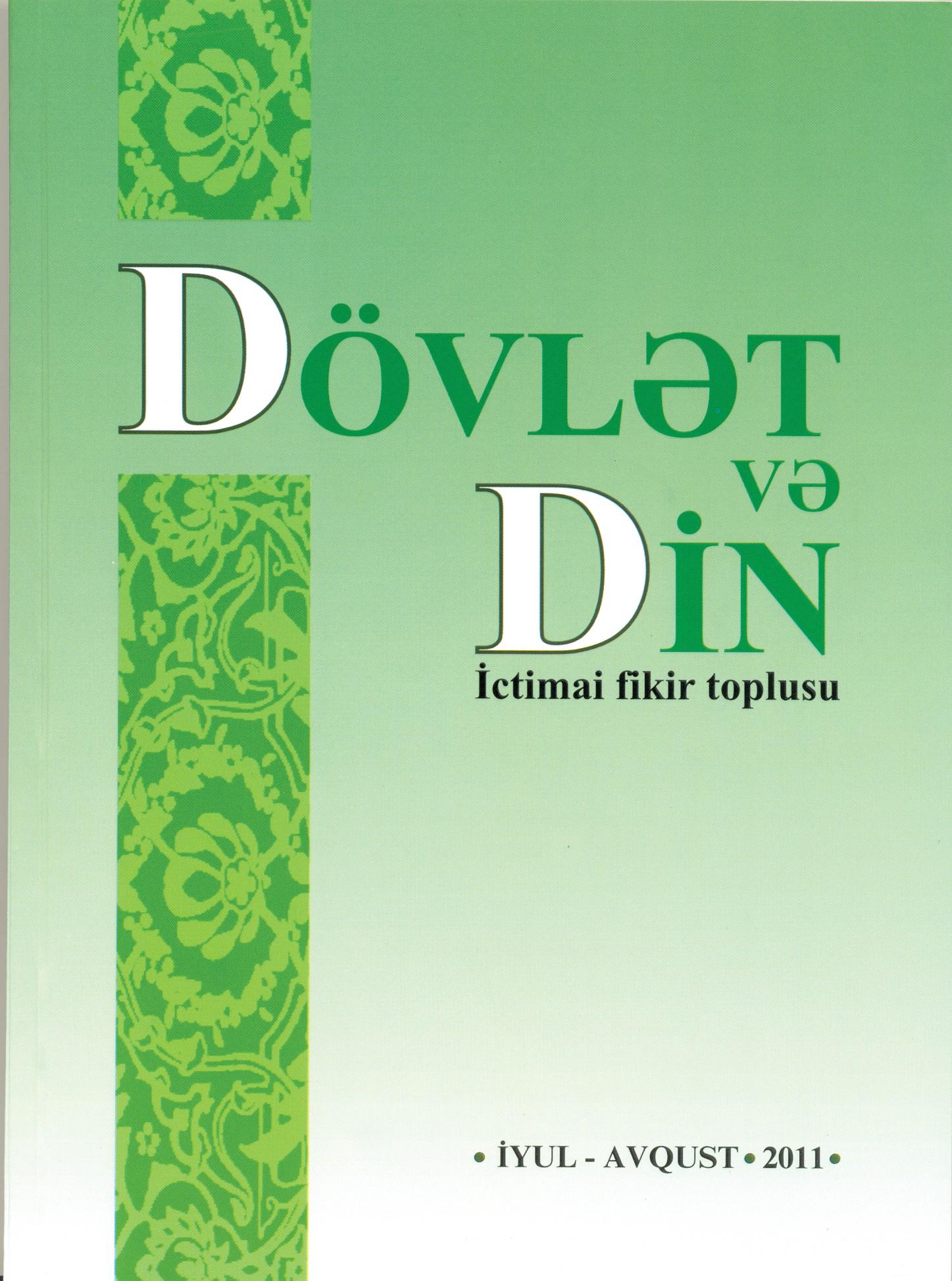 """""""Dövlət və Din"""""""