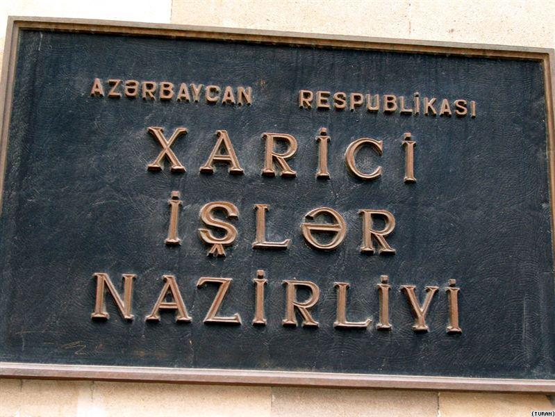 <b>Azərbaycan Almaniyaya nota verdi –<font color=red> Mətn  </b></font>