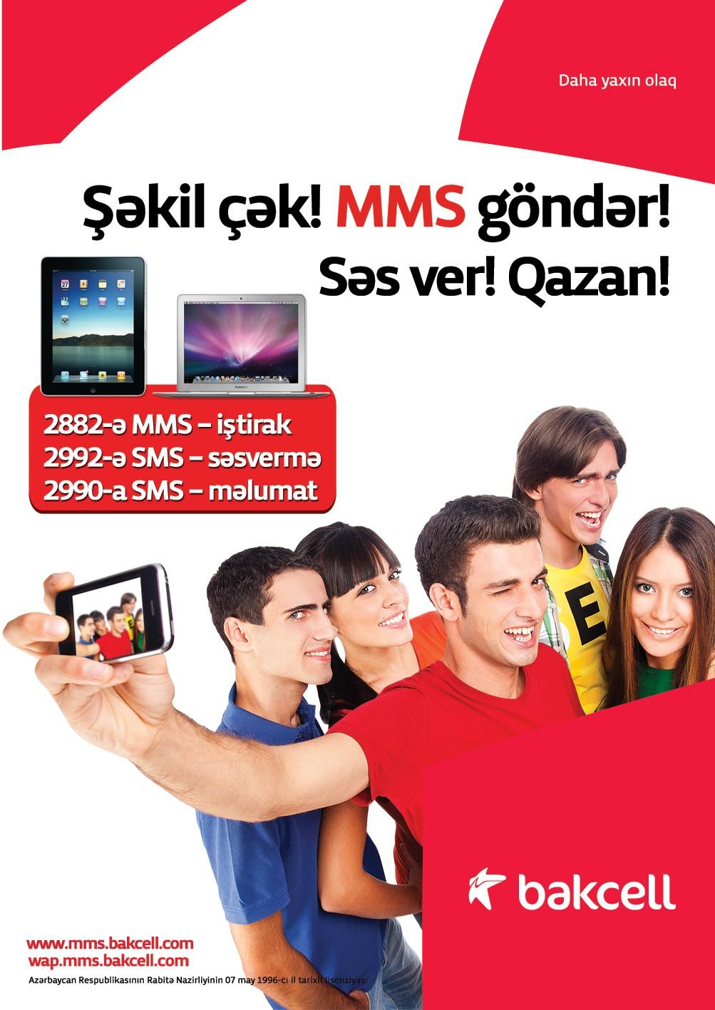 Şəkil Çək, MMS Göndər və Bakcell-in Müsabiqəsinin Qalibi Ol!