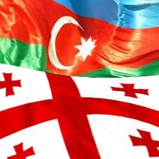 Gürcüstandan Azərbaycana siyasi dəstək