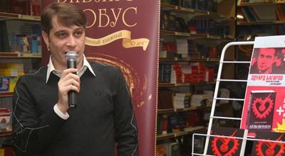 <b>Rusiya azərbaycanlı yazıçını Moldova türməsindən azad etdirdi</b>