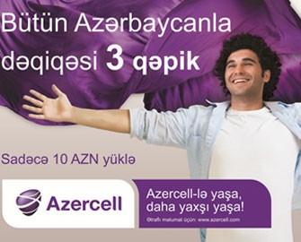 """Azercell-dən """"Tələbə 1-liyi"""" tarifi!"""