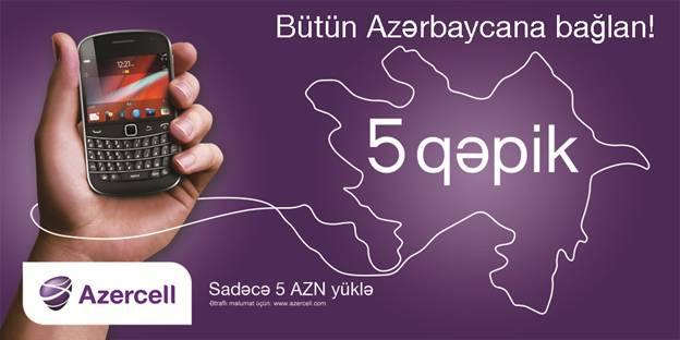 """Azercell-lə """"Bütün Azərbaycana bağlan!"""""""
