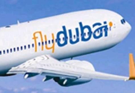 """Flydubai """"ən yaxşı"""" olub"""