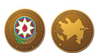 Azərbaycan amerikanları mükafatlandırdı