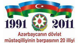 <b>Bu gün Azərbaycanın Dövlət Müstəqlliyi Günüdür</b>