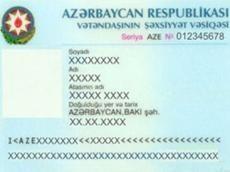 <b>Pasportlar internetlə veriləcək</b>