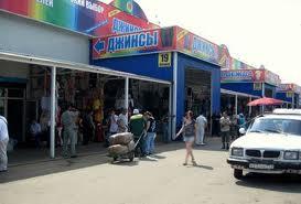 <b>Azərbaycanlıların alver etdiyi bazarda 370 nəfər saxlanıldı</b>