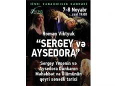 <b>Teatr sevənlərə gözəl hədiyyə</b>