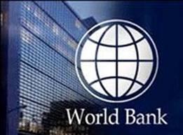 Dünya bankı Ermənistana 18 milyon dollar ayırdı