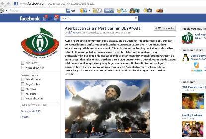 <b>İslam Partiyasının adından antiAzərbaycan bəyanatı</b>