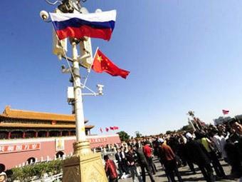 ABŞ Çin və Rusiyanı əsas kibercasus adlandırdı