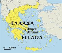 Yunanıstanda baş nazir istefaya getdi