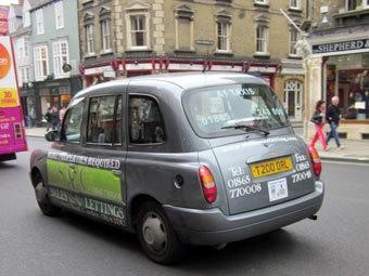 <b>Taksilərdə kamera quraşdırılacaq</b>