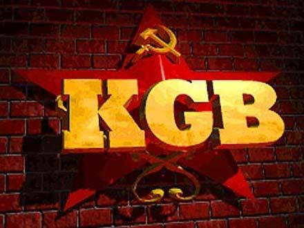 """<b>""""KQB"""" agentlərinin adları açıqlandı - <font color=red>Siyahı</b></font>"""