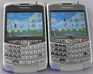 <b>Ayda 89 manata BlackBerry sahibi ol! <font color=red>(R)</b></font>