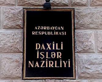 <b>Daxili İşlər Nazirliyi əhaliyə müraciət etdi</b>