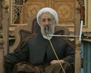 <b>İran ayətullahına Azərbaycandan rəsmi cavab</b>