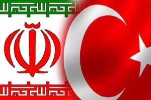 Türkiyədən İrana nota