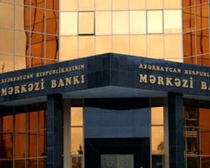 <b>Bankların manat üzrə məcburi ehtiyat norması yüksəldi </b>