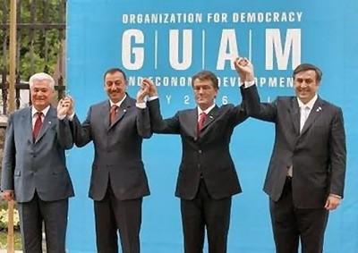 GUAM-dan Gürcüstana ciddi dəstək