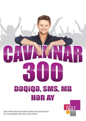 Cavanlara CavanNar