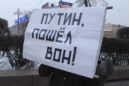 """<b>""""Путин, пошёл вон!"""" - <font color=red>Foto</b></font>"""