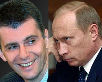 <b>Milyarder Putinə sərt xəbərdarlıq etdi</b>