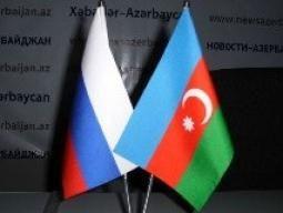 Rusiya və Azərbaycan danışıqları başlayır