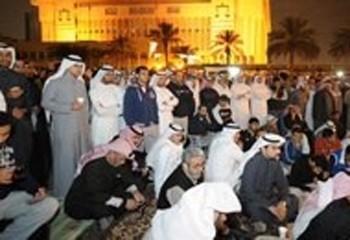 <b>Küveytdə yeni hökumət quruldu</b>
