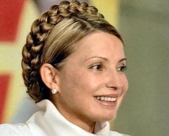 <b>Timoşenko Nobel Sülh mükafatına təqdim olunacaq</b>
