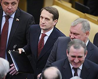 <b>Parlamentin yeni sədri seçildi</b>