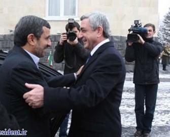 Ermənistanla İran razılığa gəldi