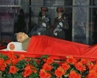 <b>BMT-də diktatorun xatirəsi yad olundu</b>