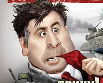 <b>Saakaşvili haqda cizgi filmi çəkilir</b>