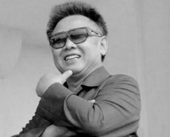 <b>Kim Çen İr təltif edildi</b>