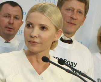 <b>Hillari Klinton Yuliya Timoşenkoya məktub yazdı</b>