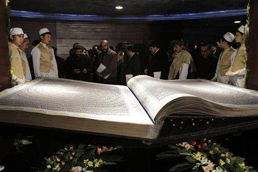 Dünyanın ən böyük Quranının təqdmatı oldu