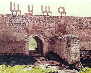 <b>Qarabağ münaqişəsinin həlli – <font color=red>Təkliflər paketi</b></font>