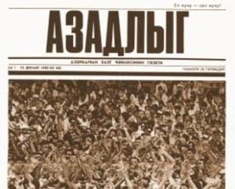 """<b>""""Azadlıq"""" və """"Yeni Müsavat"""" nəşrinə fasilə verdi</b>"""