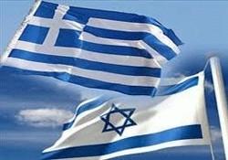 Liderlər 16-cı dəfə Yunanıstan üçün toplanacaqlar