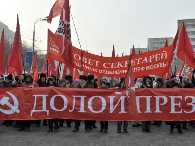 <b>Moskvada 100 minlik mitinq başladı - <font color=red>Fotolar</b></font>