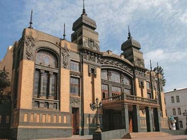 Opera və Balet Teatrı repertuarını dəyişdirdi
