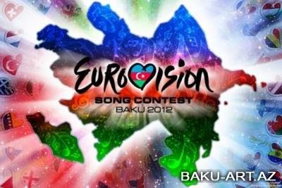 """<b>Nazirlər Kabineti """"Eurovision-2012""""-nin pulunu ayırdı </b>"""